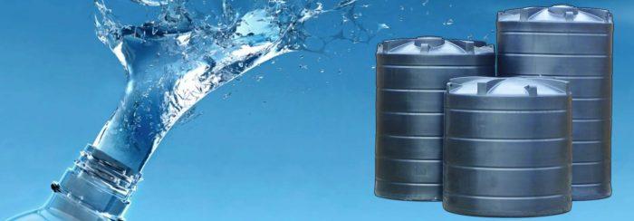 خدمات تنظيف وتعقيم خزانات المياه